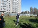 Акция «Посади дерево!»